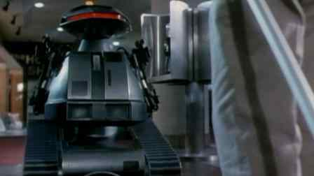 One of several killbots from the horror film Chopping Mall.