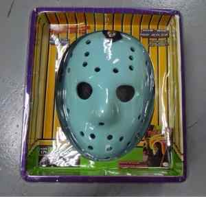 8-Bit Jason NECA Mask Packaging.