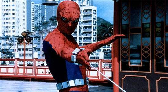 The Amazing Spider-Man 1977