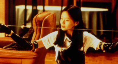female killers Asami (Eihi Shiina) getting ready to engage in some torture in Takashi Miike's Audition.