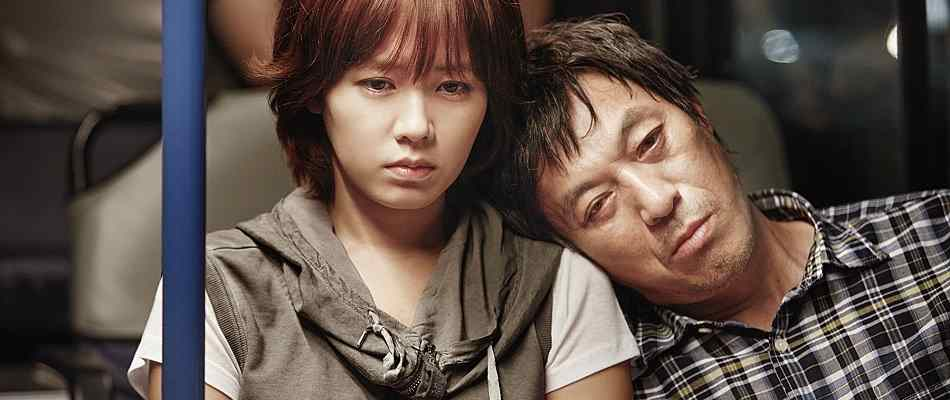 Father and daughter in the South Korean thriller Blood and Ties.