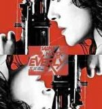 everly poster.