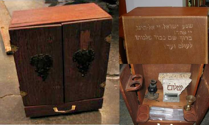The Dibbuk box which was the inspiration for horror movie The Possession.