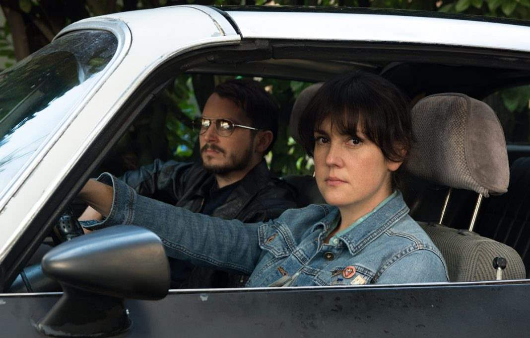 I Don't Feel At Home car