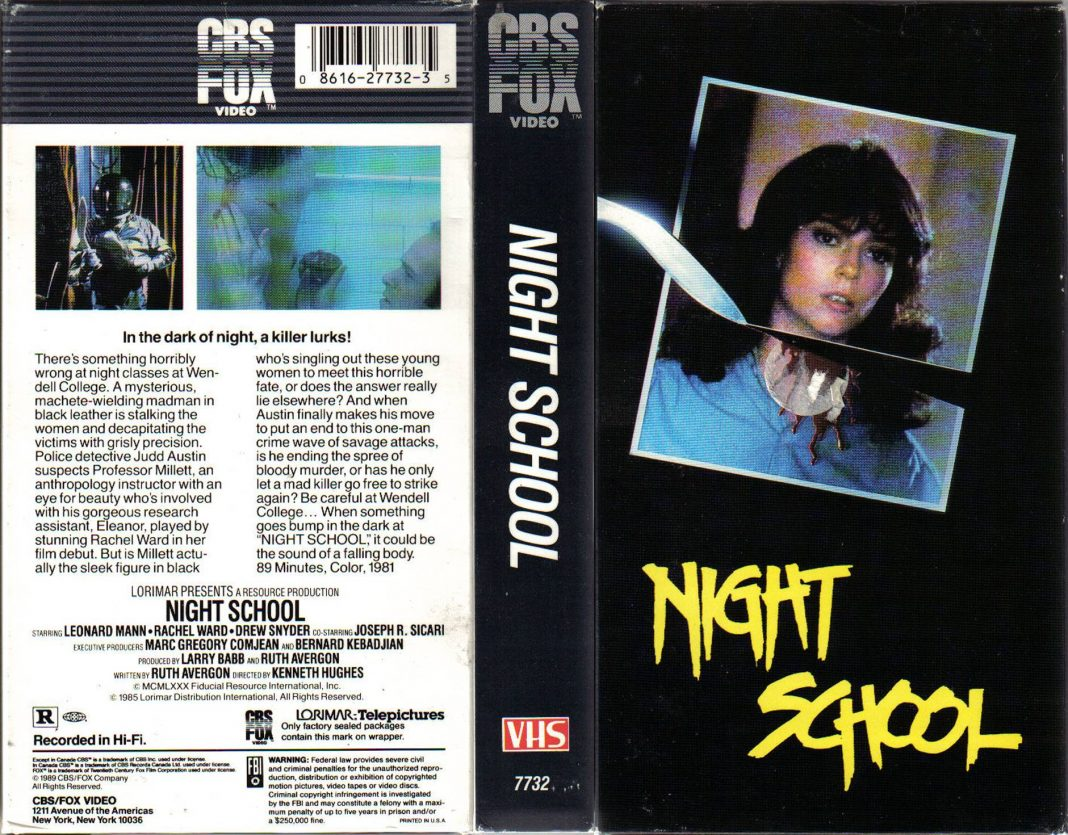 "Funny enough, the movie doesn't really feature a ""night school,"" though."