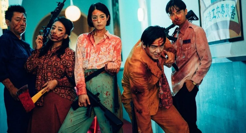 Get The Hell Out Toronto International Film Festival Midnight Madness Review
