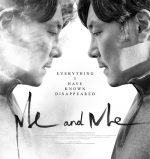 Me and Me movie poster